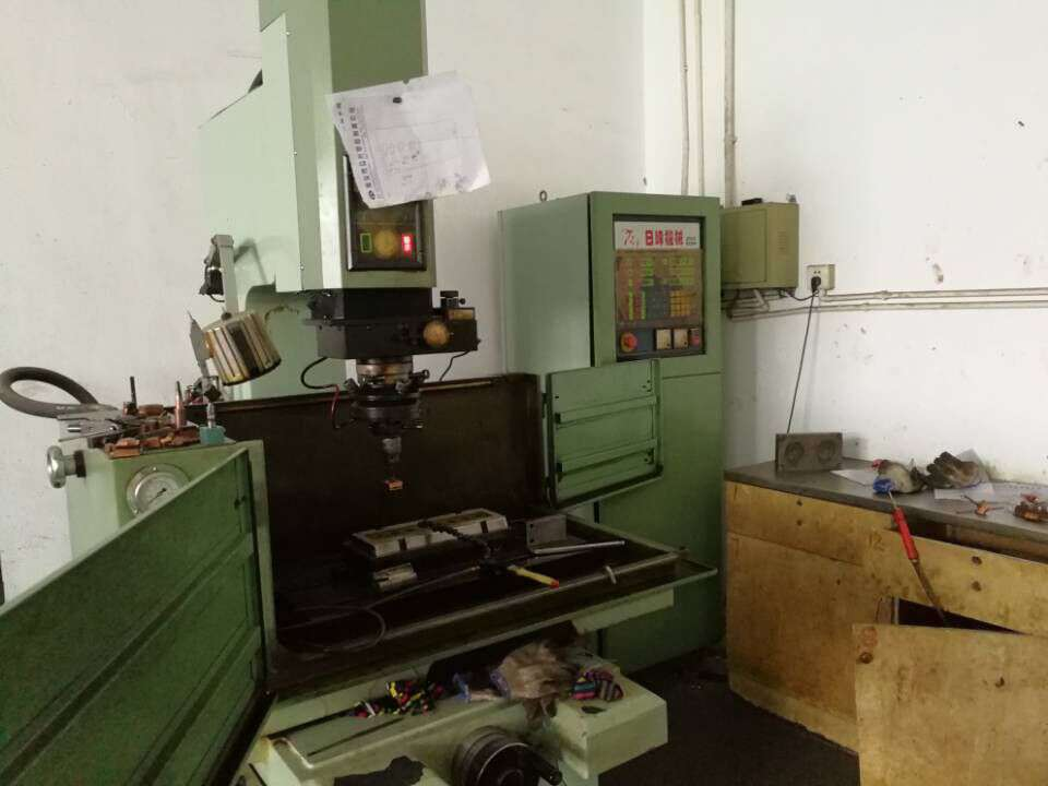 3. Molding Department 2